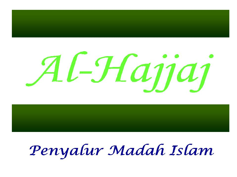 Welcome to Al-Hajjaj